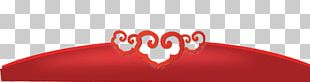 Red Decorative Material PNG