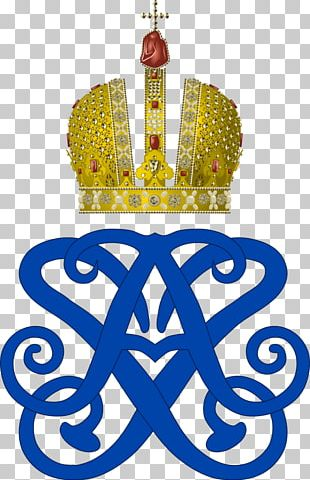 Russian Empire Imperial Crown Of Russia Tsarina Denga PNG