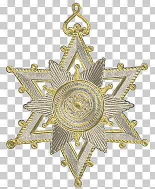 Brass 01504 Christmas Ornament Gold PNG