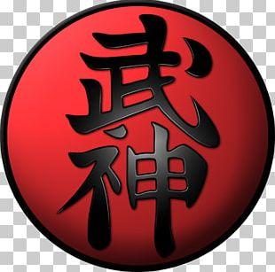 Bujinkan Ninjutsu Dojo Ninja Dan PNG
