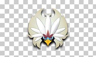 Body Jewellery Beak PNG