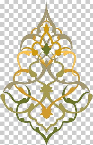 Islamic Art Ornament Islamic Geometric Patterns PNG