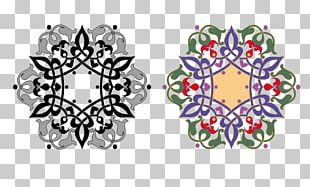 Islamic Geometric Patterns Ornament Art Muslim PNG