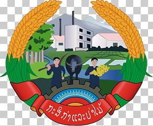 Emblem Of Laos Ministry Of Agriculture And Forestry Democratic Republic PNG