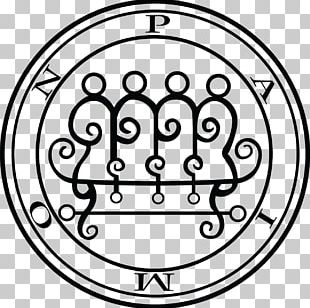 Lesser Key Of Solomon Lucifer Paimon Sigil Goetia PNG