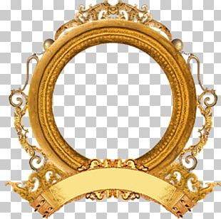 Mirror Frame PNG