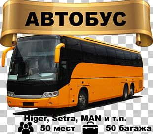 Volvo Buses Portable Network Graphics Coach Public Transport Bus Service PNG