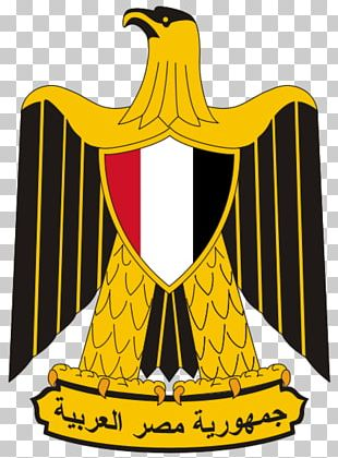 Libyan Civil War Libyan Arab Republic United Arab Republic Federation Of Arab Republics PNG