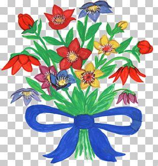 Cut Flowers Floral Design Art Floristry PNG