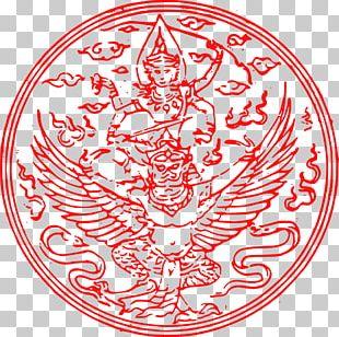 Emblem Of Thailand Ayutthaya Kingdom Garuda Coat Of Arms PNG