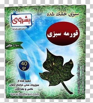 Ghormeh Sabzi Kuku Leaf Herb Chives PNG