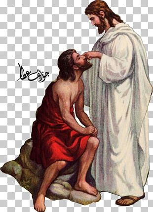 Blind Man Of Bethsaida Bible New Testament Healing The Man Blind From Birth PNG