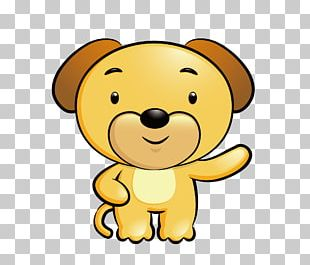 Material Dog PNG