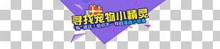 T-shirt Logo Brand Banner PNG