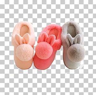 Slipper Shoe Child Tmall PNG