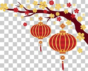 Chinese New Year Bánh Chưng Lunar New Year 0 PNG