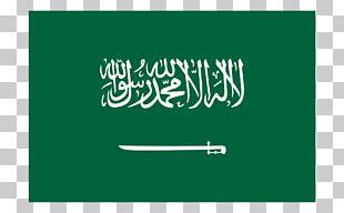 Flag Of Saudi Arabia Flag Of The United States Flag Of Afghanistan PNG