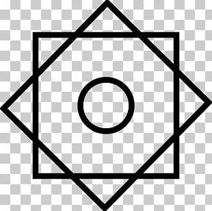 Rub El Hizb Symbols Of Islam Quran PNG
