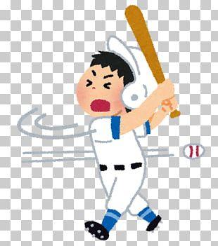 Japanese High School Baseball Championship Nippon Professional Baseball Batting Baseball Player PNG