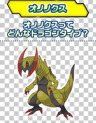 Pokémon Black 2 And White 2 Haxorus Pokédex Fraxure PNG