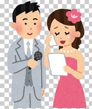 Marriage Falling In Love Girlfriend Cohabitation Friendship PNG