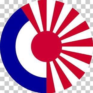 Empire Of Japan Rising Sun Flag Flag Of Japan PNG