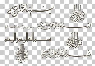 Quran Basmala Islam Euclidean PNG