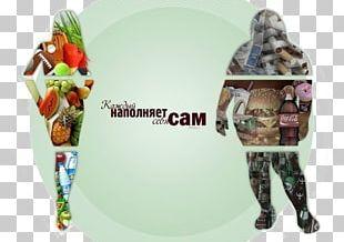 Food Additive Health Promotion Preservative PNG