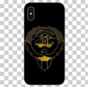 Emblem Of Kuwait Logo Gold Taw9eel PNG