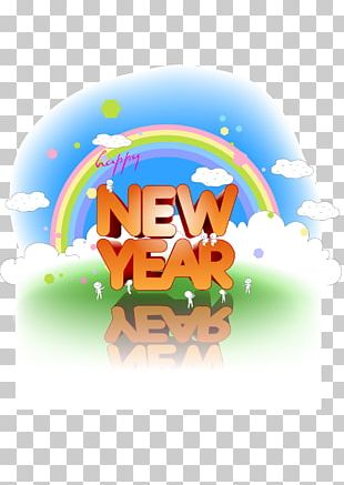 Christmas New Years Day PNG