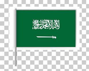 Flag Of Saudi Arabia National Flag Flag Of Lebanon PNG