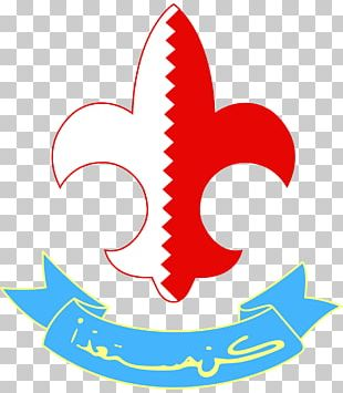 Boy Scouts Of Bahrain Scouting World Organization Of The Scout Movement World Scout Emblem PNG