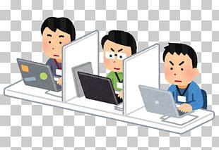Computer Programming Programming Language Computer Software Software Development Learning PNG