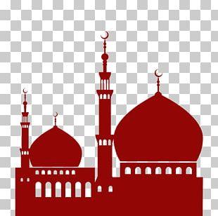 Quran Mosque Graphics Islam PNG