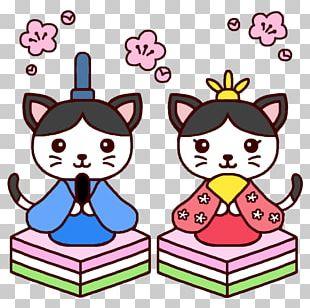 Cats Pink M Hinamatsuri PNG