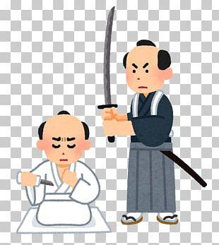 Seppuku Japan Samurai Kaishakunin Suicide PNG