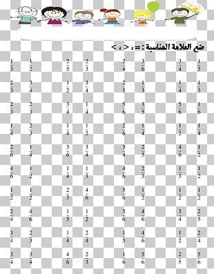 Mathematics Number Trigonometry Worksheet Fraction PNG