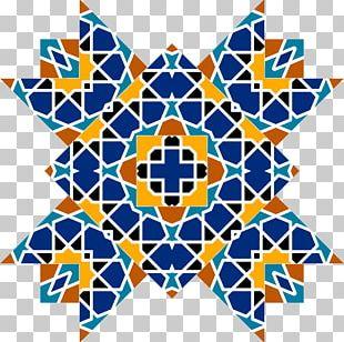 Islamic Geometric Patterns Islamic Architecture PNG