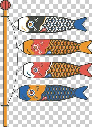 Japan Common Carp Koinobori Illustration PNG