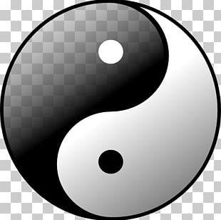 Yin And Yang Symbol PNG