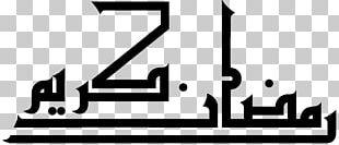 Islamic Calligraphy Kufic Eid Al-Fitr Ramadan Font PNG