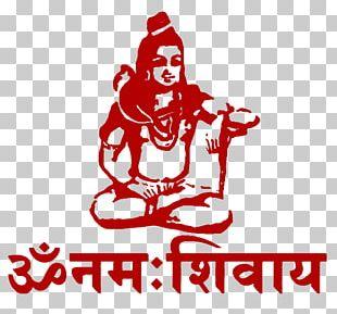 Mahadeva Om Namah Shivaya MIME PNG