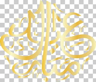 Islam Poster PNG