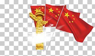 Flag Of China National Flag PNG