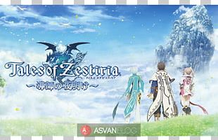 Tales Of Zestiria Video Game PlayStation 4 PlayStation 3 Japanese Role-playing Game PNG