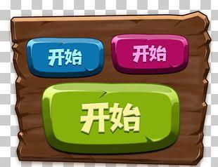 Button Start Menu Icon PNG