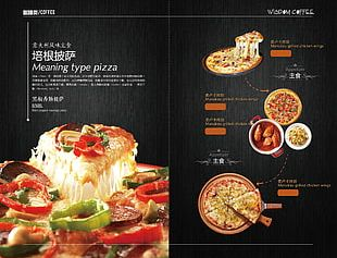 Pizza Sausage Italian Cuisine Chicken Fingers PNG