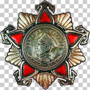 Soviet Union Order Of Ushakov Order Of The Red Banner Order Of Suvorov PNG