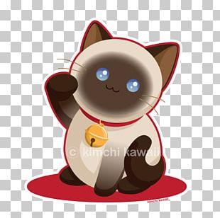 Cat Maneki-neko Kitten Luck Kavaii PNG