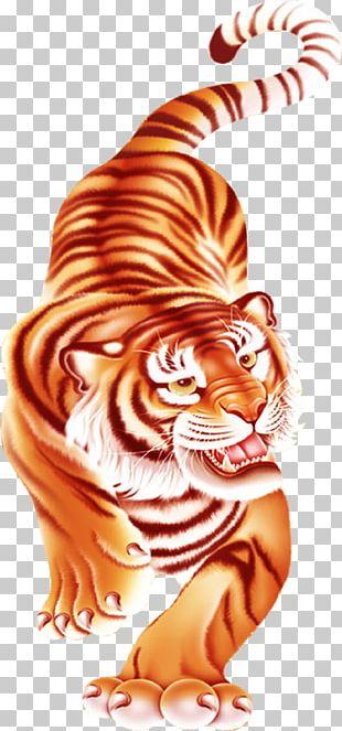 Golden Tiger Lion PNG